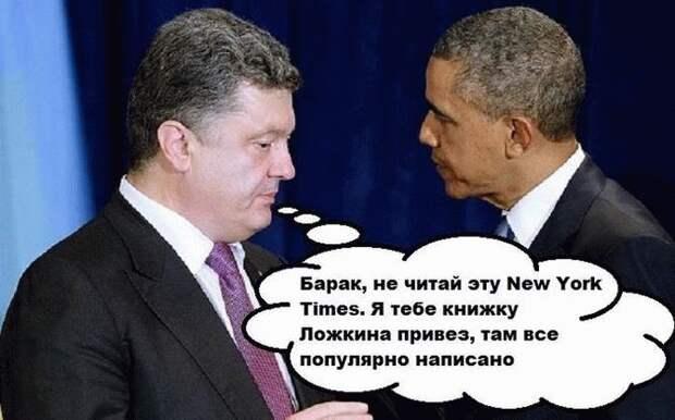 В Интернете посмеялись над критикой Порошенко в адрес New York Times