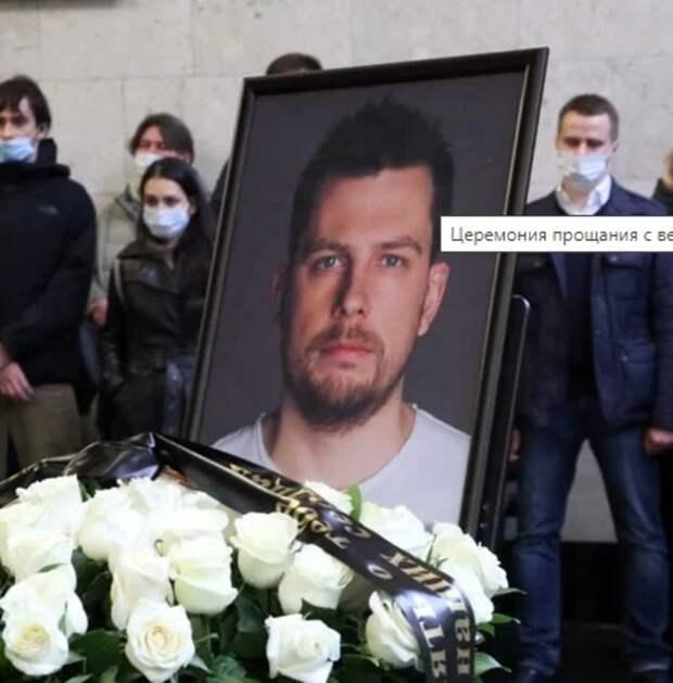 Гроб с телом телеведущего Александра Колтового сожгли по хит Фрэнка Синатры
