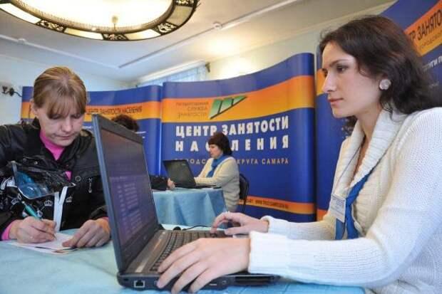 Повышенные пособия по безработице будут выплачивать до октября