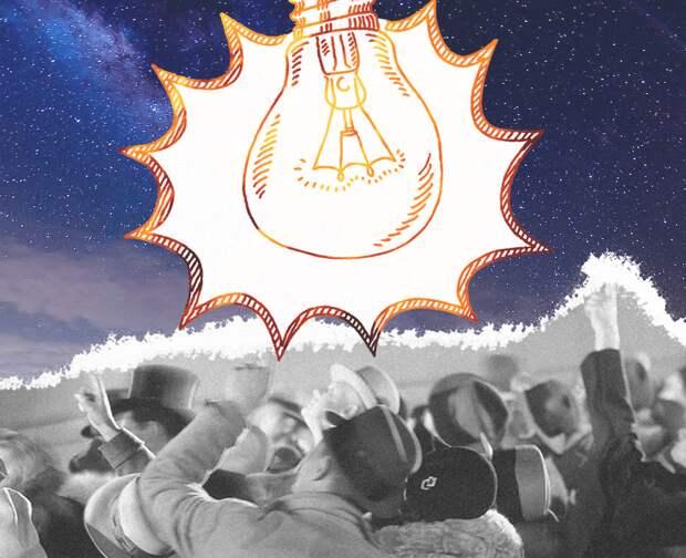 Как изобретение лампочки изменило мир
