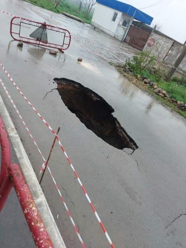 В Армянске дорога провалилась под землю на 4 метра