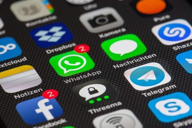 Суд в отношении WhatsApp, Twitter и Facebook