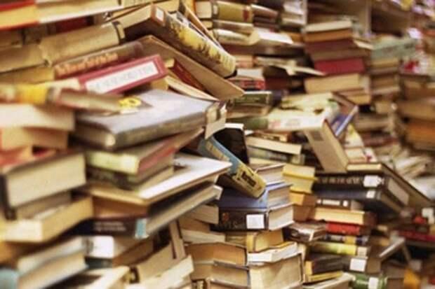 Картинки по запросу ненужные книги