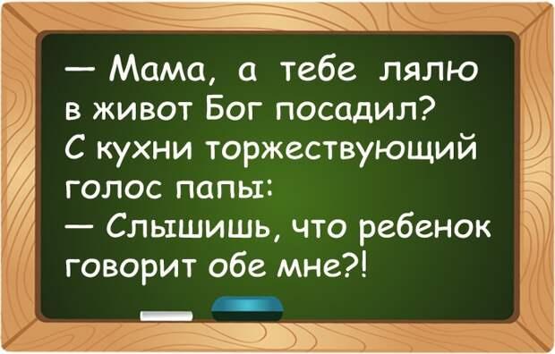 Жена жалуется мужу на поведение их сына:  - Он стал просто невыносим...