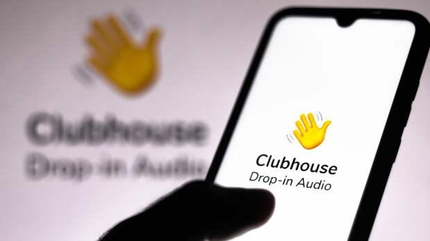 Clubhouse становится плацдармом для антигосударственной деятельности в России
