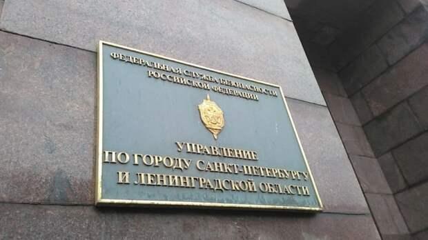 Задержанный в Петербурге украинский консул хотел получить данные граждан РФ