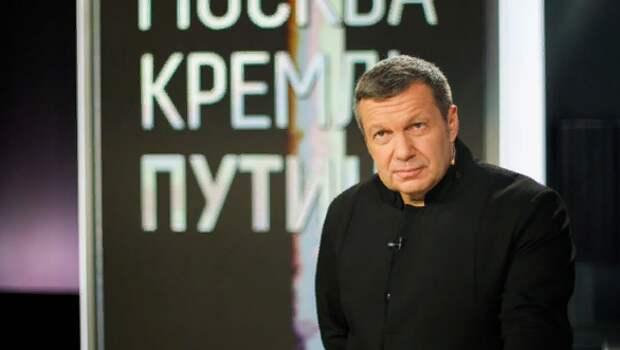 Соловьёв о том, почему не стоит верить отказавшемуся от России Василию Уткину