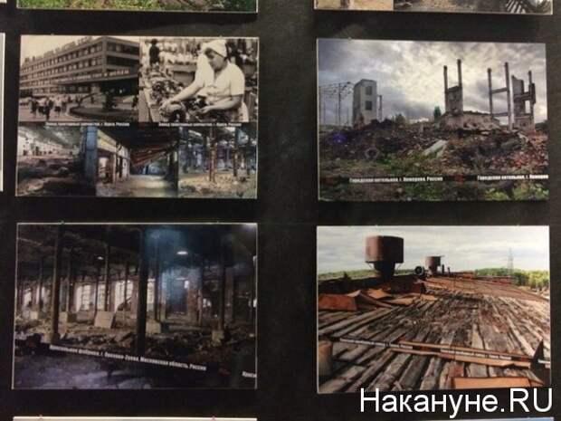 """фотовыставка """"История ельцинизма"""" Екатеринбург Фото: Накануне.RU"""