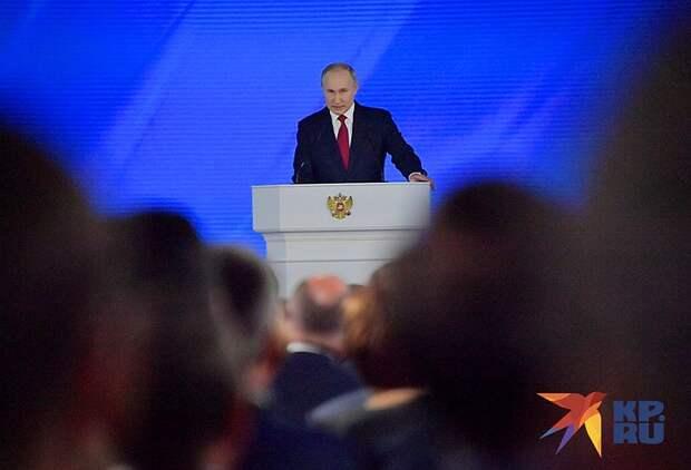 Как изменится власть в России после политической реформы, объявленной Путиным