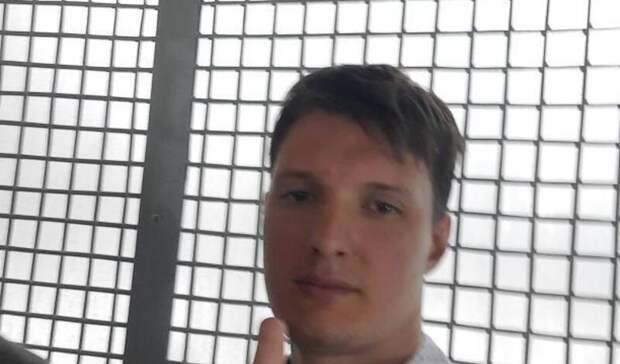 В Москве на форуме нежелательной в РФ организации задержали ростовского учителя года
