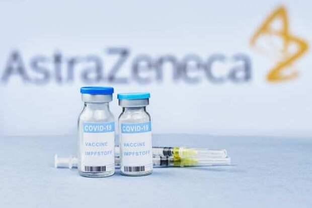 ЕС в шоке: AstraZeneca спрятала 29 миллионов доз вакцины