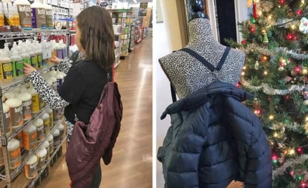 Куртка на подтяжках