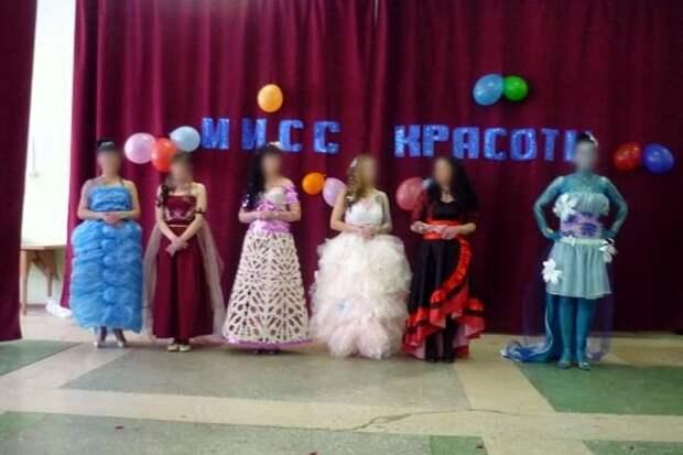 Осужденные женщины в Удмуртии выступили в конкурсе красоты «Мисс ИК-12»