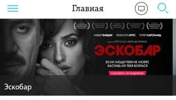 Абоненты Tele2 любят смотреть российские комедии и читать женские журналы