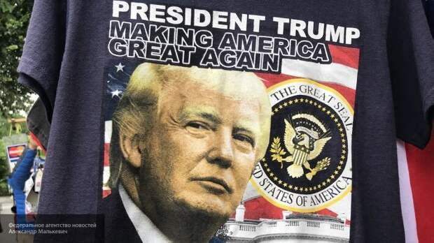 Америка не стала вновь великой: популизм Трампа ведет США на путь распада СССР