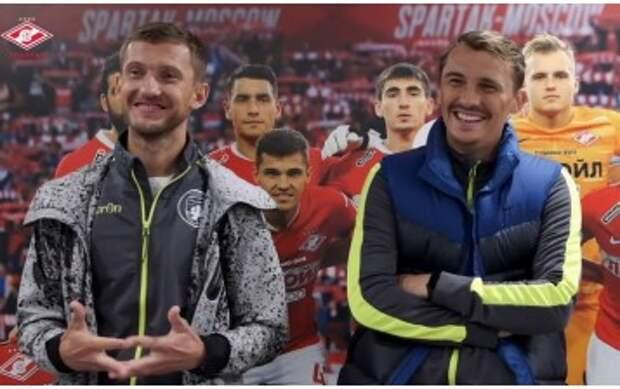 Легенды «Спартака» снялись в ролике на стадионе «Открытие Арена»