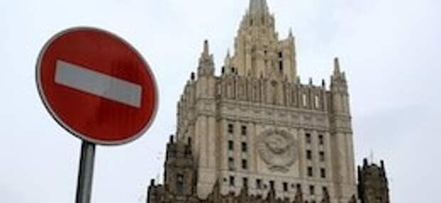 МИД России заявил о готовности к войне за Крым