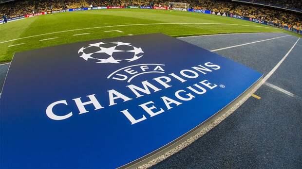 Лига чемпионов завела аккаунт в Тик Токе