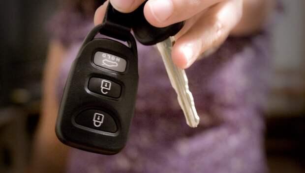 Жителям Подмосковья разъяснили, как прикрепить номер машины к цифровому пропуску