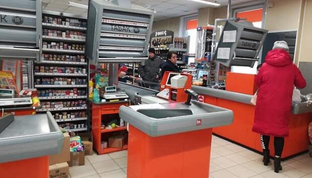 На 41 торговом объекте Подольска звучат сообщения с просьбой оставаться дома
