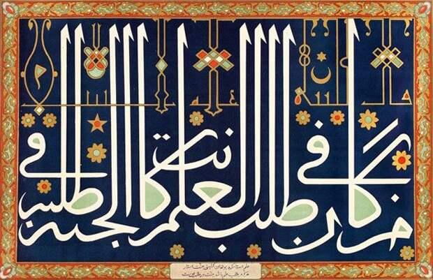 Сабырлык, азатлык и другие важные татарские слова