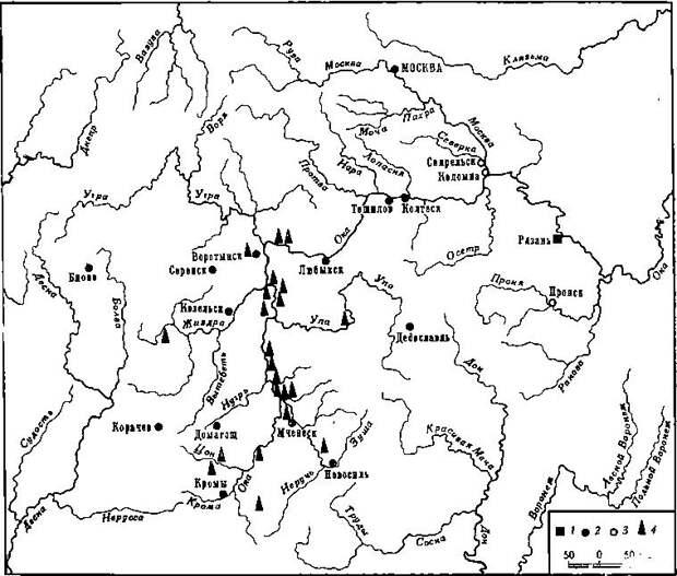Рис. 5. Ранние, города вятического ареала 1 — город, упоминаемый летописью в конце XI в.; 2 — города, упоминаемые летописью в середине XII в. (от 1146 до 1155 г); 3 — города, названные впервые в летописи в 1177—1186 гг.; 4 — могильники, содержащие курганы с трупосожжениями