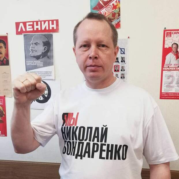 Политические диверсии навальнистов разваливают системную оппозицию