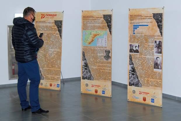 Выставка о партизанском движении в Крыму открылась в аэропорту Симферополя