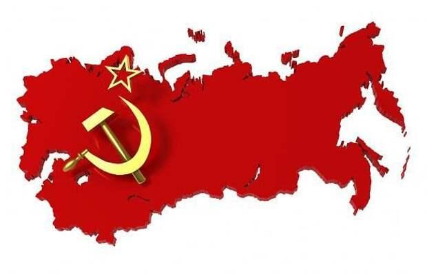 Бытовая жизнь в СССР