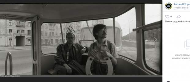 Фото дня: пассажиры 27-го трамвая на Ленинградском проспекте