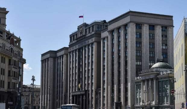 В Думу внесен законопроект об уголовном наказании за незаконную деятельность коллекторов