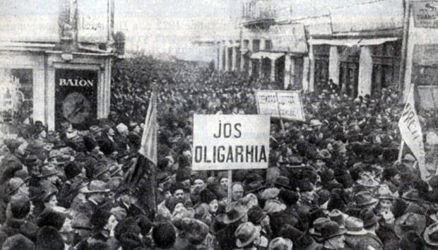 Князья, короли, диктаторы и президенты Румынии