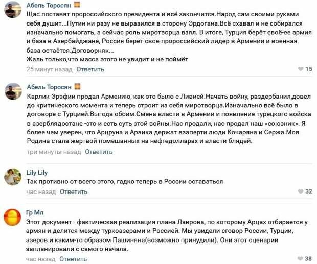 Скриншот из ТГ-канала Спутник и погром
