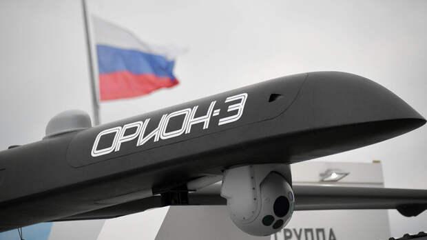 Минобороны показало беспилотник «Орион» в ударном варианте
