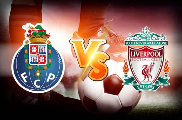 «Порту» – «Ливерпуль»: прогноз на матч Лиги чемпионов. Гости не оставят шансов «драконам»?