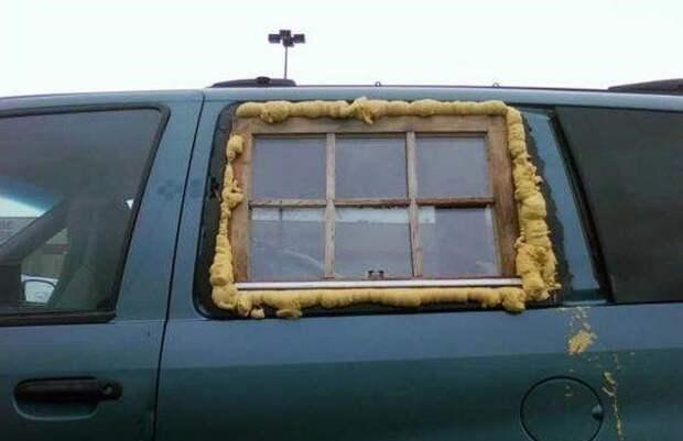 1. Гениальная замена стекла: настоящий стеклопакет и пена авто, прикол, ремонт