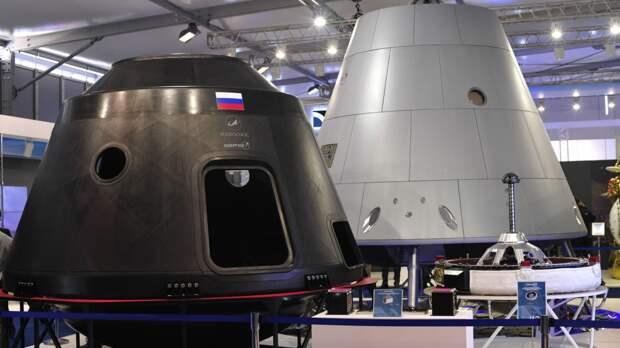 """Роскосмос назвал точное место посадки пилотируемого """"Орла"""" после полетов к Луне"""