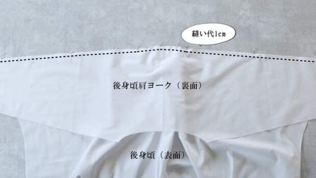 Стильная блуза оверсайз (выкройка+Diy)
