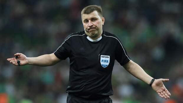 Судья Вилков: «Нет никаких заговоров против «Спартака»