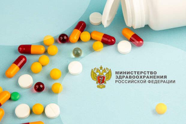Ввоз незарегистрированных лекарств для международного медкластера будет под контролем