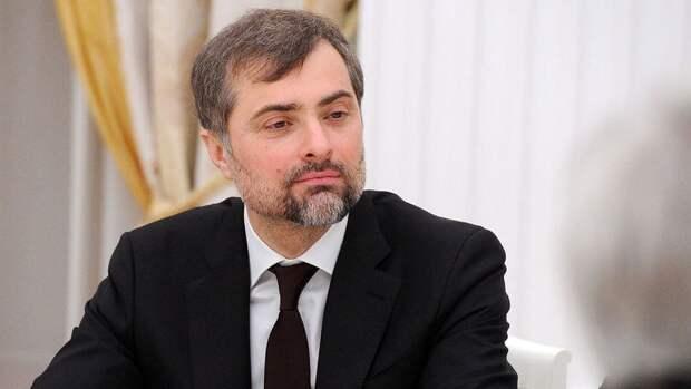 Сурков дал политический прогноз до 2121 года