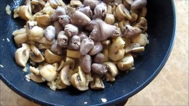 Пирог с сердечками и грибами Еда, Пирог, Рецепт, Вкусно, Готовка, Видео рецепт, Длиннопост, Другая кухня, Грибы, Видео
