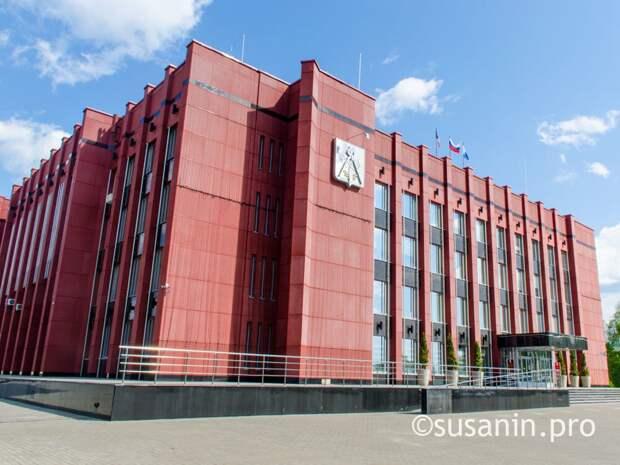 Администрация Ижевска отчиталась об исполнении бюджета за первое полугодие 2020 года