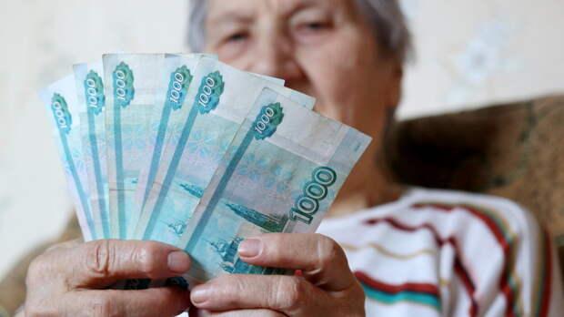 Кто имеет право на повышение пенсии в любое время года, рассказали в ПФР
