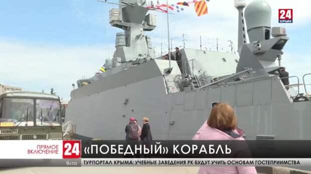 В Ялте пришвартовался малый ракетный корабль ЧФ «Вышний Волочёк»