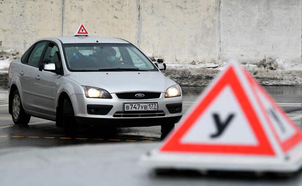 ГИБДД поменяла правила сдачи экзамена на водительские права