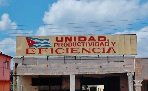 Контрастная Гавана: Куба, которая не знакома туристам