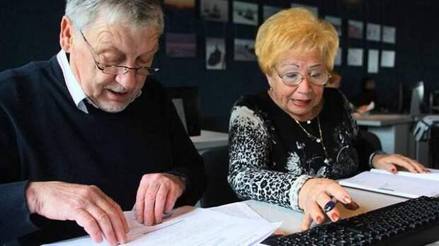 Пенсионеры смогут получить уроки компьютерной грамотности в МФЦ Раменского