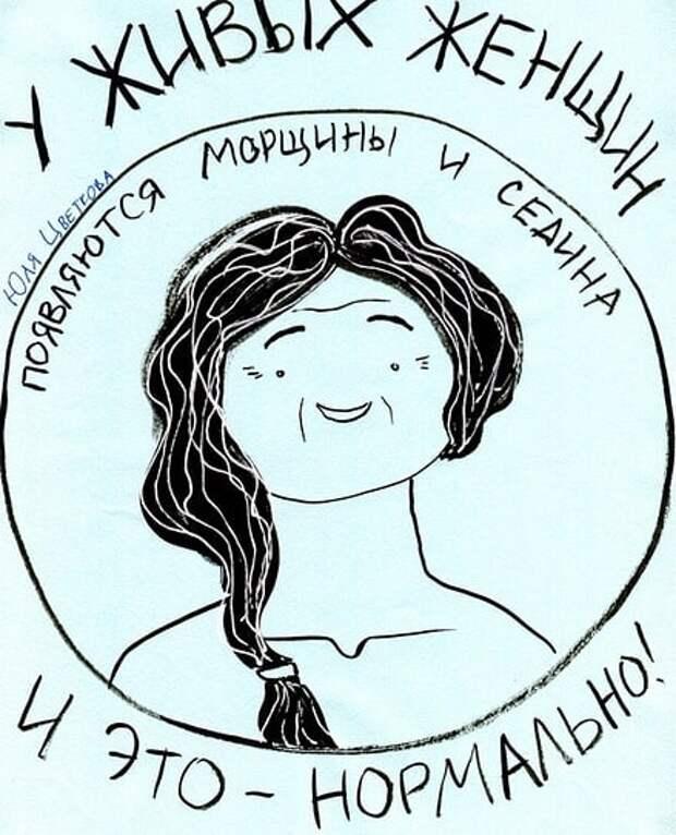6 фактов о феминистке Юлии Цветковой, которую судят за рисунки женского тела