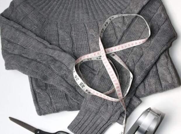 Она взяла свитер и переделала в отличную вещь, о которой мечтает каждая женщина